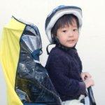 自転車の前乗せで安全に乗るためのポイントとは?人気の種類と雨の日対策もご紹介♪