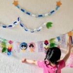 七夕飾りは子供とフェルトのガーランドを手作り!簡単な作り方教えます!