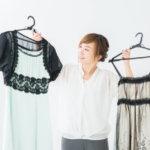 服の保管方法!衣類を長期間収納してもシミにしない正しいやり方!